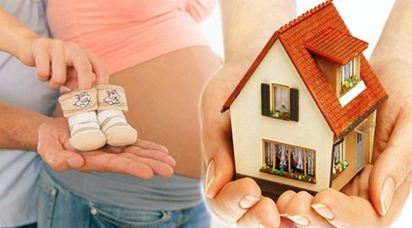 Покупка квартиры с погашенной ипотекой